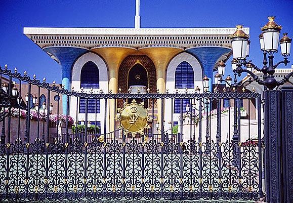 Дворец Квабусалам, Маскат
