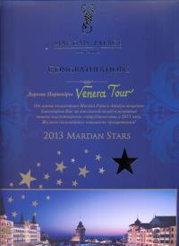 Награда от отеля «Mardan Palace»  коллективу  «Венера тур »