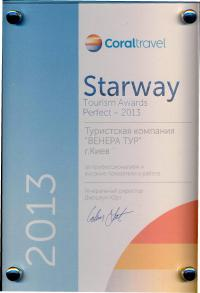 "STARWAY TOURISM AWARDS ""PERFECT 2013"""